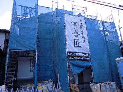 造作工事☆外壁工事