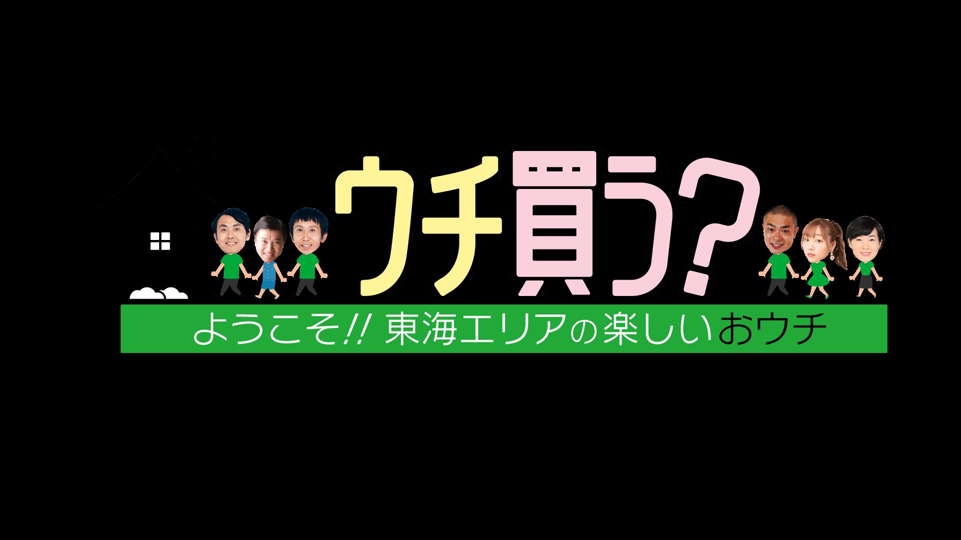 【中京テレビで生放送!】新店舗ZENSHOO小牧店が紹介されます♪