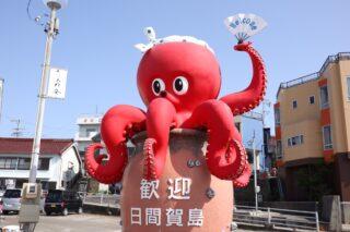日間賀島プチ旅行🐙