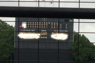 高校野球野球観戦⚾️
