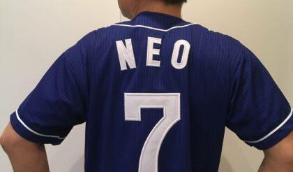 NEO   7