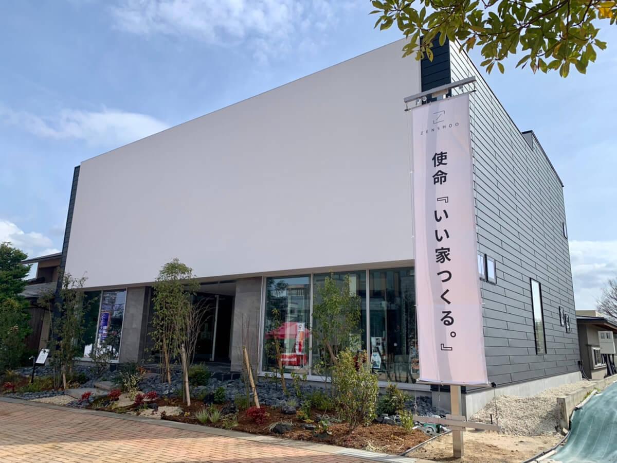 三河地方【初】進出!!