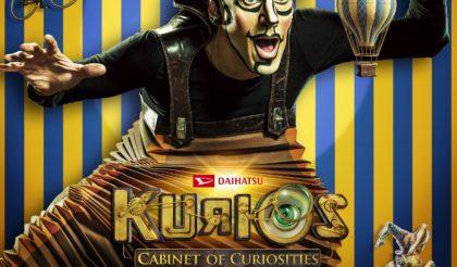キュリオス